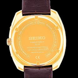 Часы Seiko  Astron GPS Solar