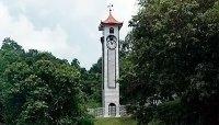Башня Аткинсона