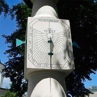 Солнечные часы Пьера Брульона