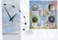 Почтовые марки с часами