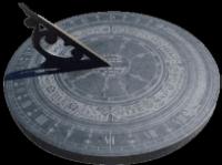 Солнечные часы Гномон
