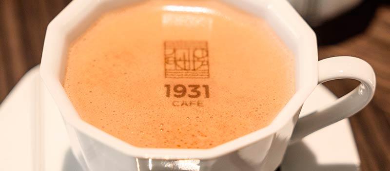 Jaeger-LeCoultre представляет «1931 Cafe»