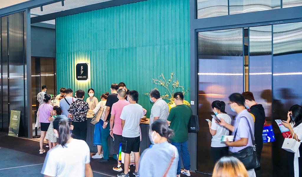 Выставочный комплекс Гуанчжоу