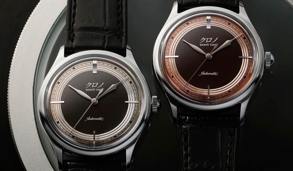 Японские наручные часы Kurono Classic Reiwa