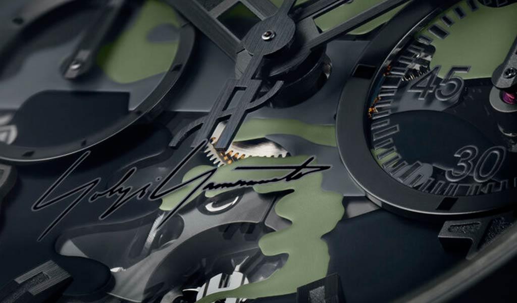 Наручные часы Big Bang Camo Yohji Yamamoto