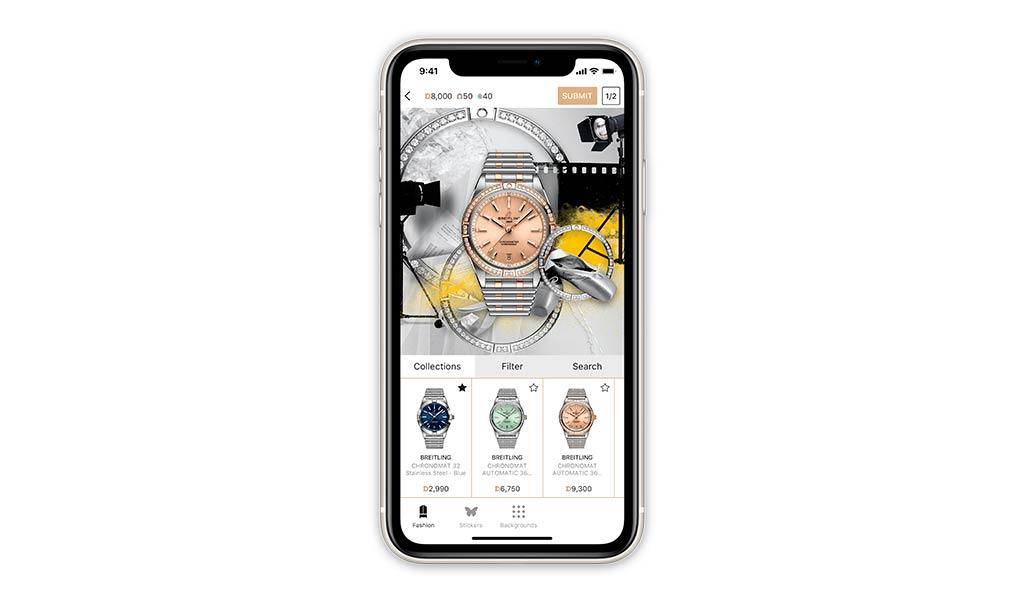 Приложение для телефона DREST