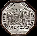 Монета французская