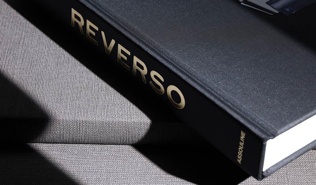 Книга о часах Reverso