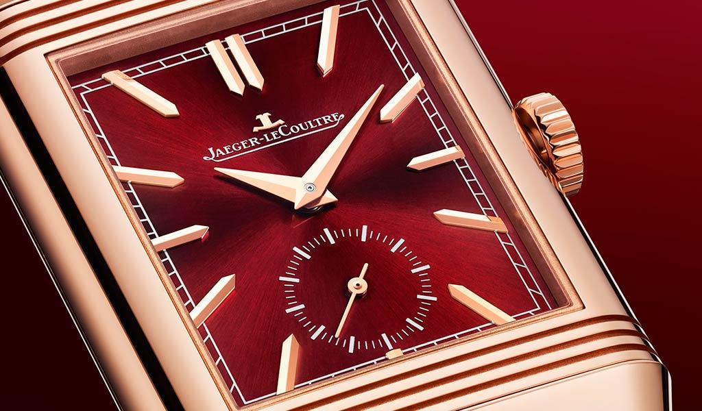 Новые наручные часы Jaeger-LeCoultre