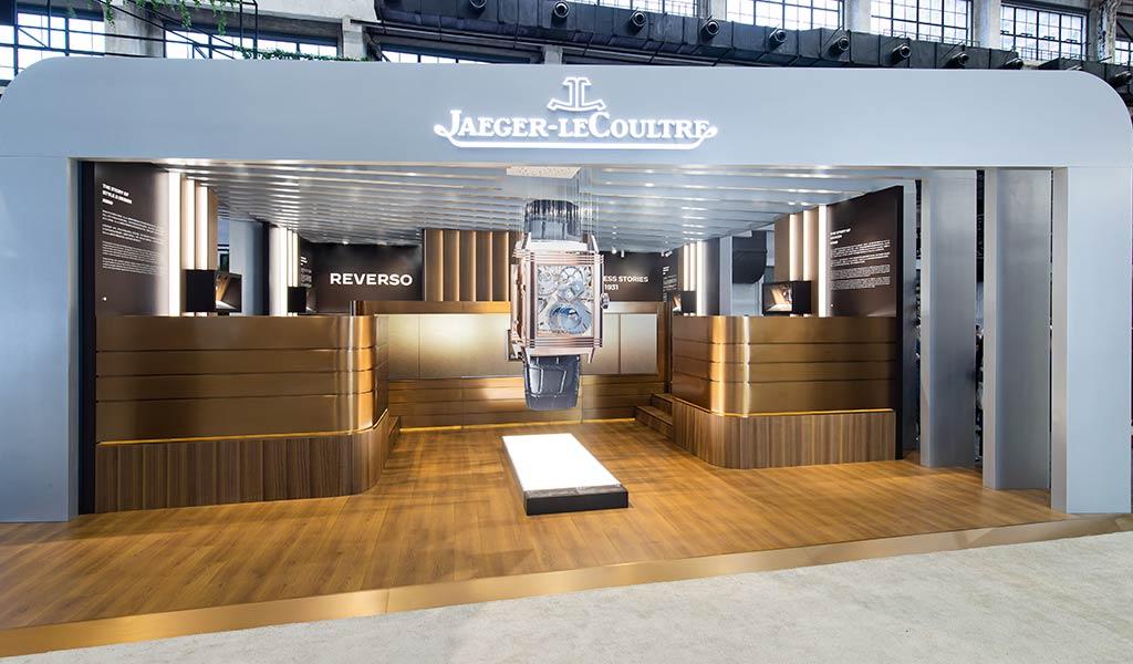 Часовая компания Jaeger-LeCoultre