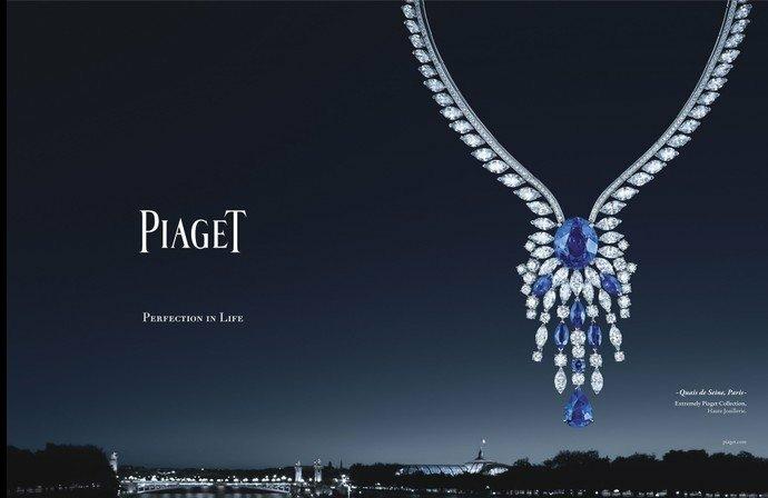 Реклама Piaget