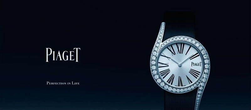 PIAGET - новинки в рекламной компании «Perfection in life»