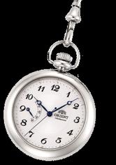 Карманные часы Ориент