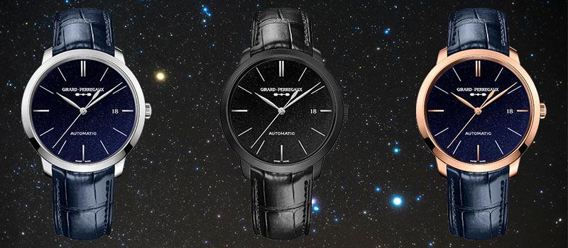 Часовое трио Girard-Perregaux 1966 Orion