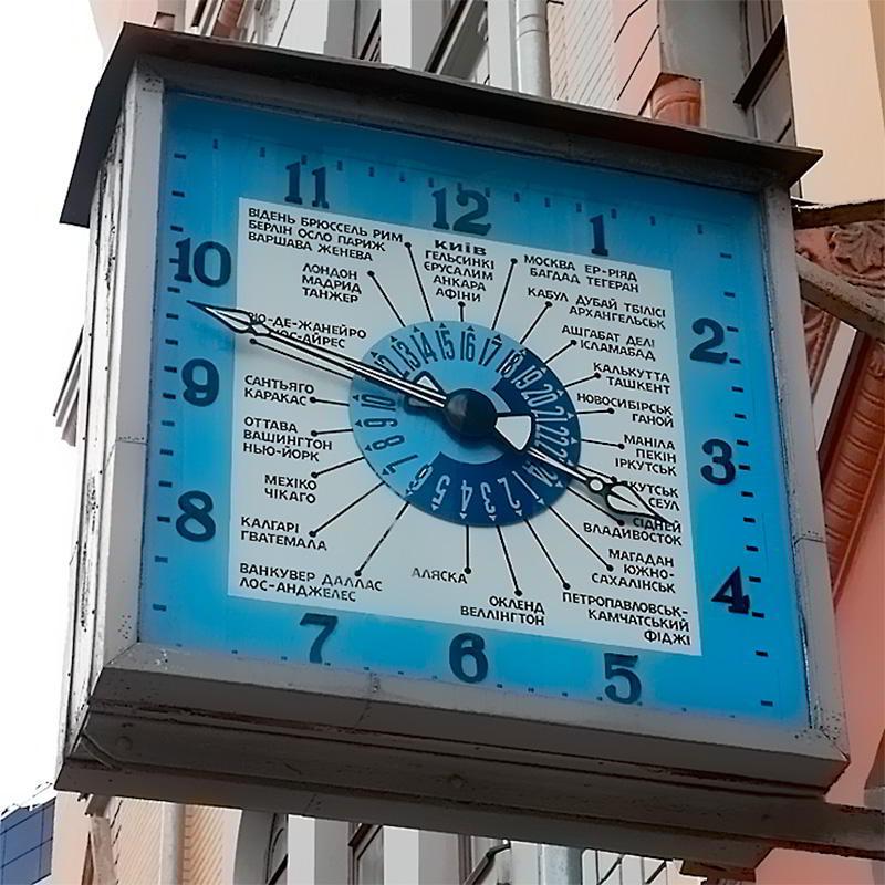 Часы показывающие время в разных городах