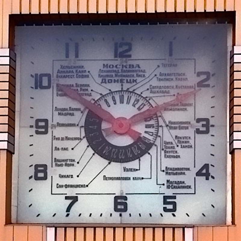 Часы в Донецке