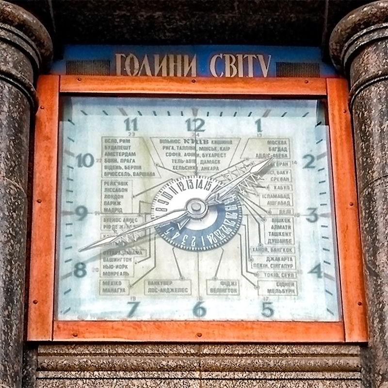 Часы в Киеве