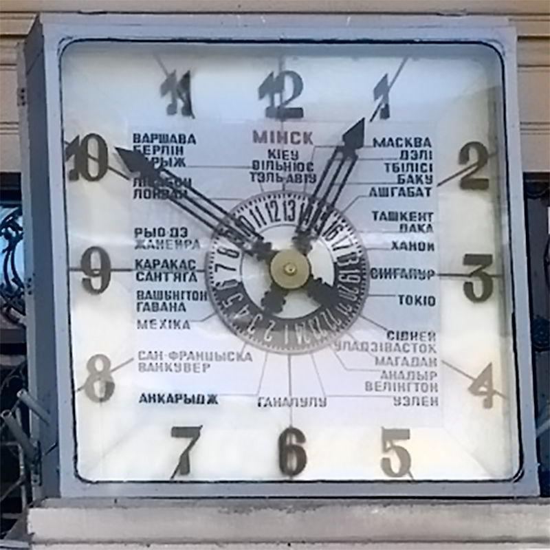 Часы в Минске