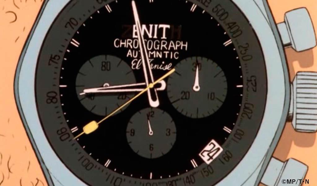 Часы из аниме Zenith Chronomaster Revival Lupin The Third