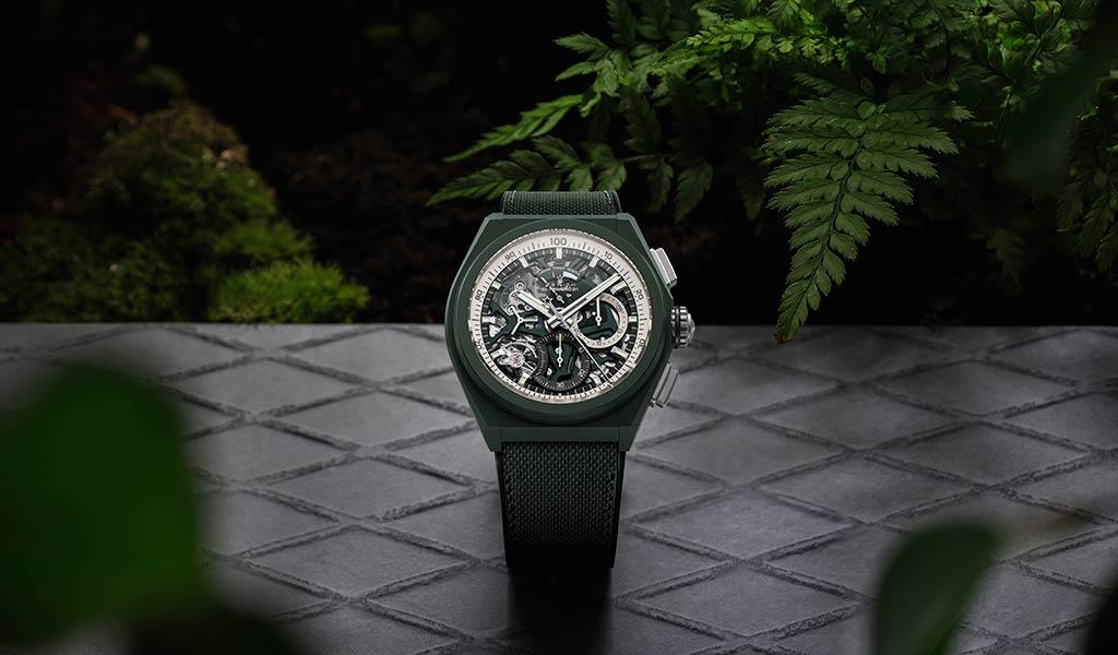 Наручные часы DEFY 21 Urban Jungle