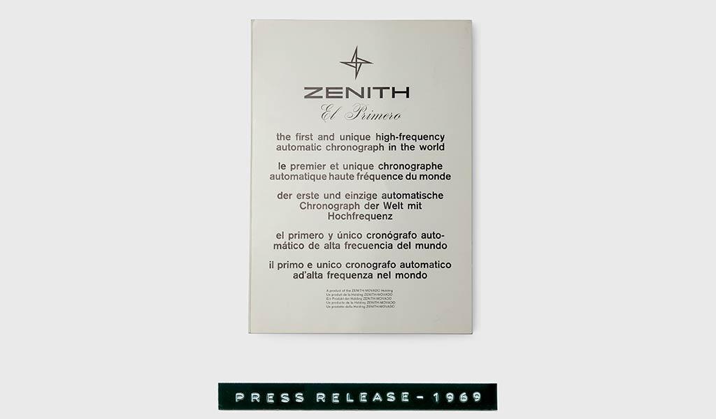 Швейцарская компания Zenith