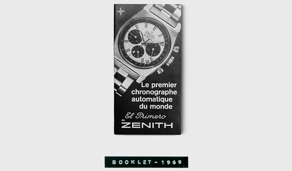 Швейцарская часовая компания Zenith