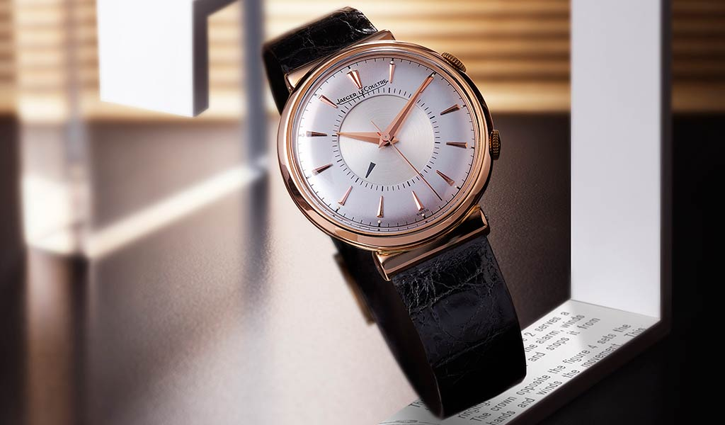 Наручные часы Memovox